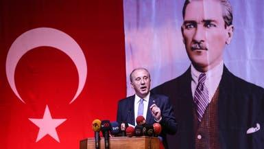 """تركيا.. مرشح رئاسي سابق """"ينشق"""" ويؤسس حزباً جديداً"""