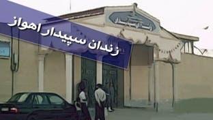 اعتراف به قتل 5 زندانی و پروندهسازی برای دهها نفر در دادگاه باوی اهواز