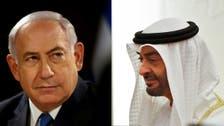 UAE's Mohamed bin Zayed, Israeli PM Netanyahu examine 'prospects for peace' in region