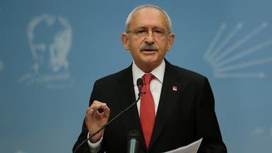 دعوى ضد زعيم المعارضة بعد اتهامه أردوغان بتهريب ثروته للخارج