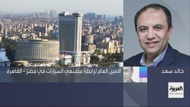 لهذا السبب.. توقعات بارتفاع أسعار السيارات في مصر