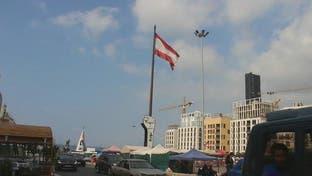 بدء التحقيق القضائي اللبناني في انفجار بيروت بمشاركة دولية