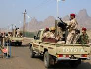 اليمن.. بدء تنفيذ الشق العسكري من آلية تسريع اتفاق الرياض
