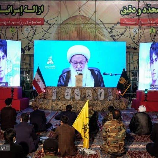 """إيران تحتضن مؤتمرا لميليشيات """"فاطميون""""ووكلائها بالمنطقة"""
