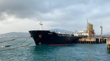 أميركا تنفذ أكبر عملية مصادرة لنفط إيراني على الإطلاق