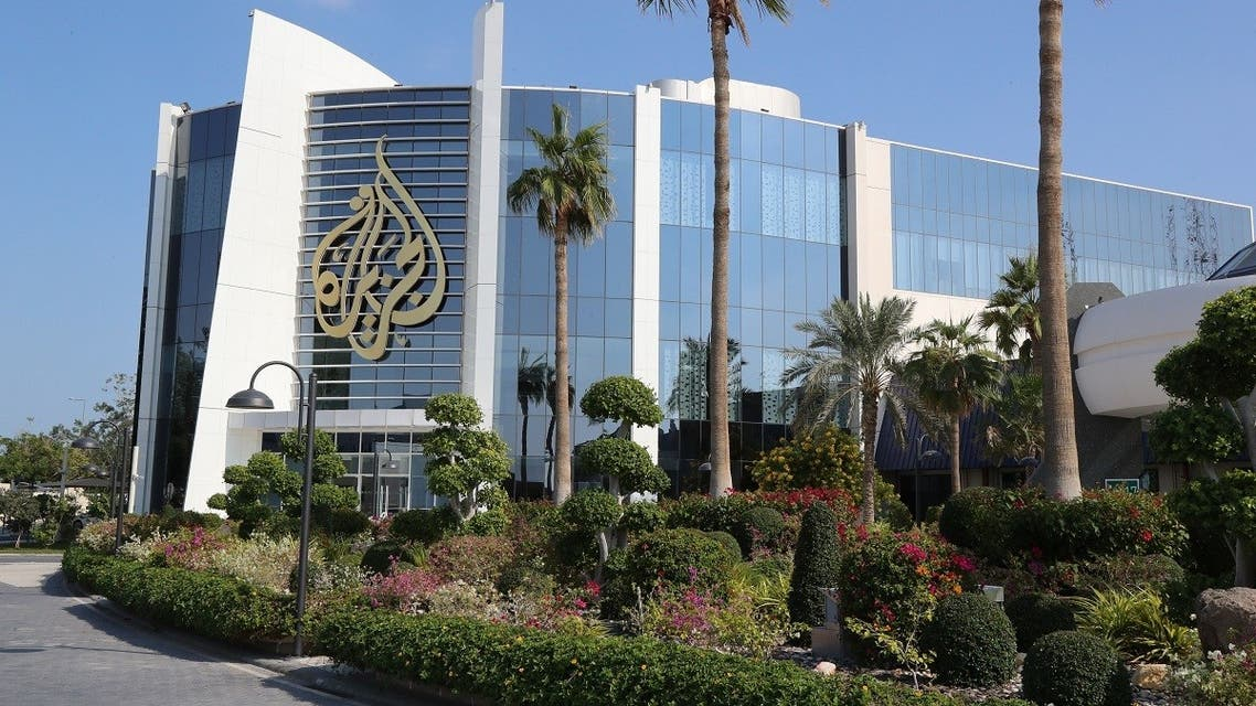 A picture taken on December 5, 2019, shows a general view of the headquarters of Al Jazeera Media Network, in the Qatari capital Doha. (AFP)