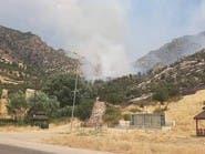 قصف مدفعي تركي على 8 قرى في إقليم كردستان