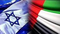 خشم و «کف به دهان آوردن» مقامات ایرانی از توافق تاریخ ساز امارات و اسرائیل