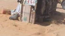 یمنی فوج نے حوثیوں کا بمبار ڈرون تباہ کر دیا، مشرقی صنعا سے مزید علاقے آزاد