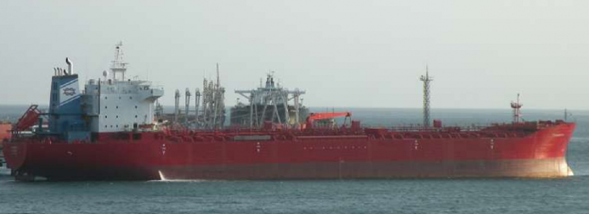 This photo shows one of the Iranian oil tankers seized by the United States. (US Justice Department)