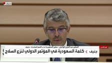 سعودی عرب کی ایران پر اسلحہ پر پابندی میں توسیع کی حمایت