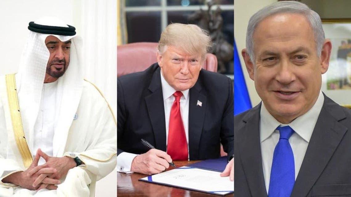 UAE, USA and Isreal