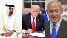 ایتھوپیا اور موریتانیہ کا اسرائیل ۔ امارات امن معاہدے کا خیر مقدم