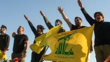 """حزب اللہ کی """"سياسی"""" سپورٹ کرنے والوں کو بھی سزا دی جائے گی ، امریکا کا عندیہ"""