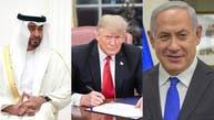 توافق امارات – اسرائیل ظرف سه هفته آینده در کاخ سفید امضا خواهد شد