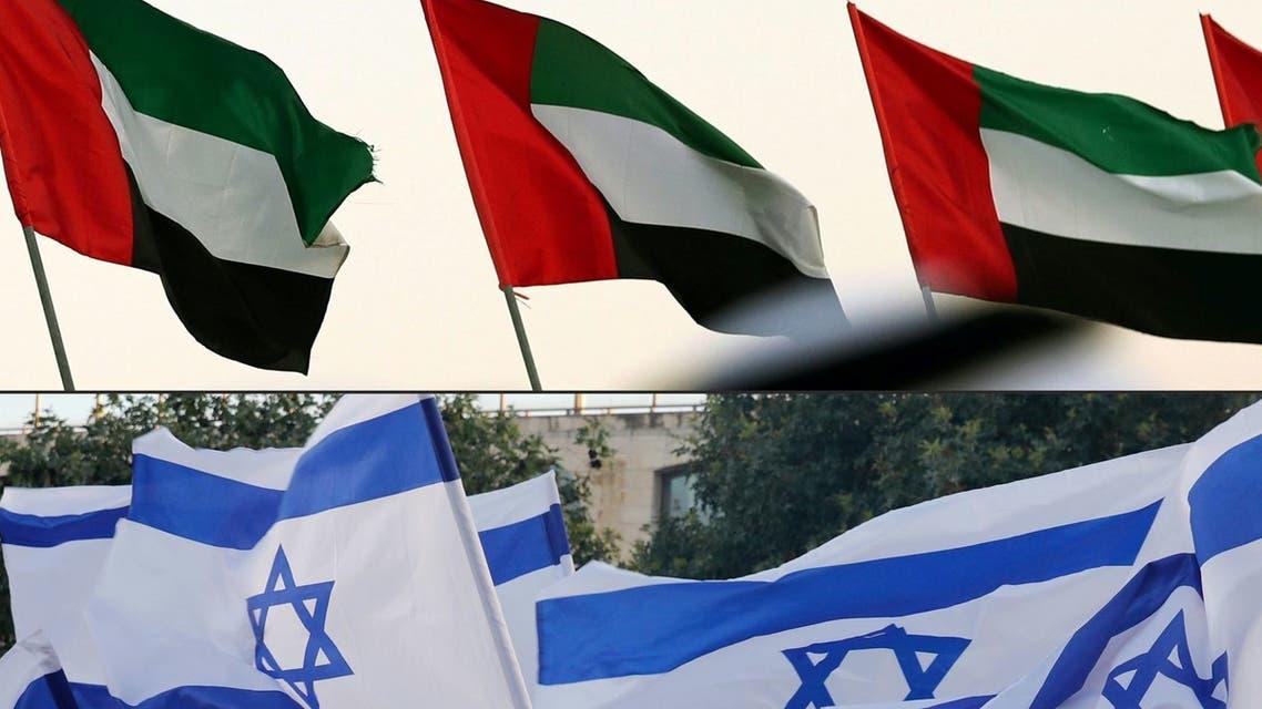 العلمان الإسرائيلي والإماراتي