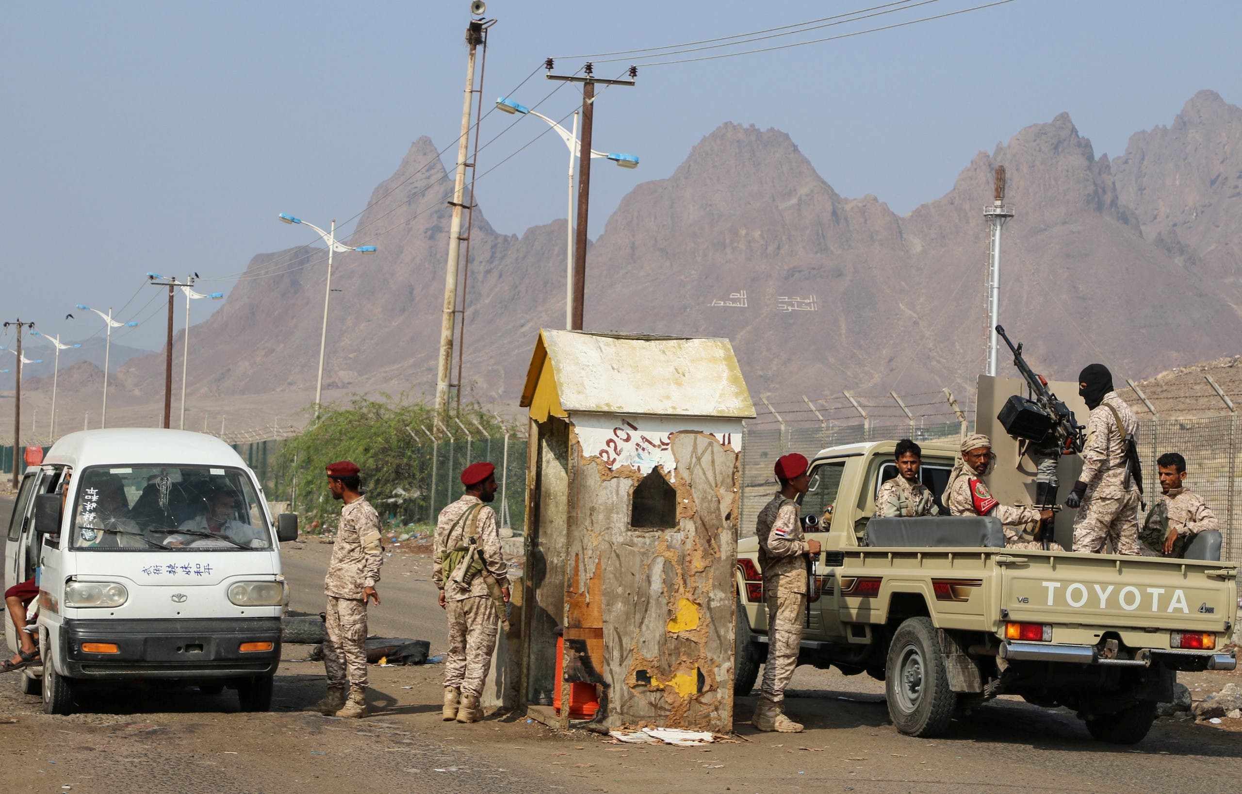 قوات المجلس الانتقالي الجنوبي في مدينة عدن (أرشيفية)