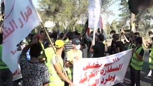 تظاهرات أمام سفارة تركيا في بغداد تطالب بطرد السفير
