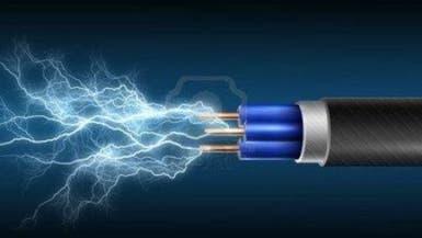 مُكثِّف كهرباء قابل للطي سريع الشحن كبير السعة