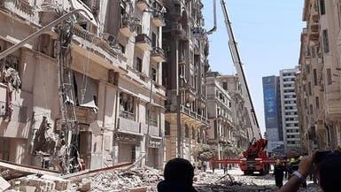 14 جريحا في انهيار بناية بوسط القاهرة والسلطات تجلي سكانها