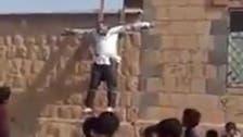 یمن میں القاعدہ نے ڈاکٹرکو بے دردی کے ساتھ قتل کر دیا