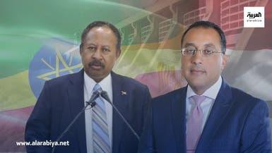 مصر والسودان: يجب التوصل لاتفاق ملزم حول سد النهضة