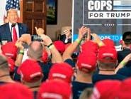 بحضور ترمب ..رابطة الشرطة في نيويورك تعلن تأييدها للرئيس