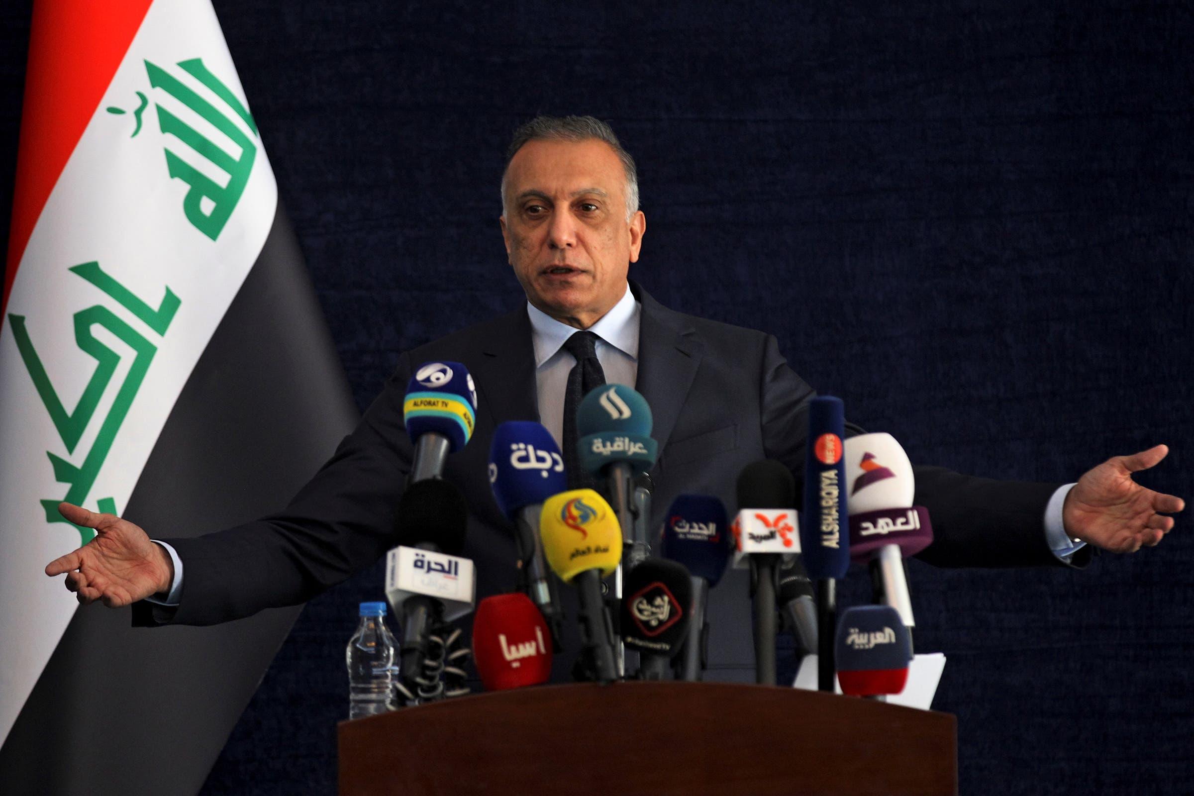 Iraqi Prime Minister Mustafa Al-Kadhimi speaks during a news conference in Basra, Iraq, July 15, 2020. (Reuters)