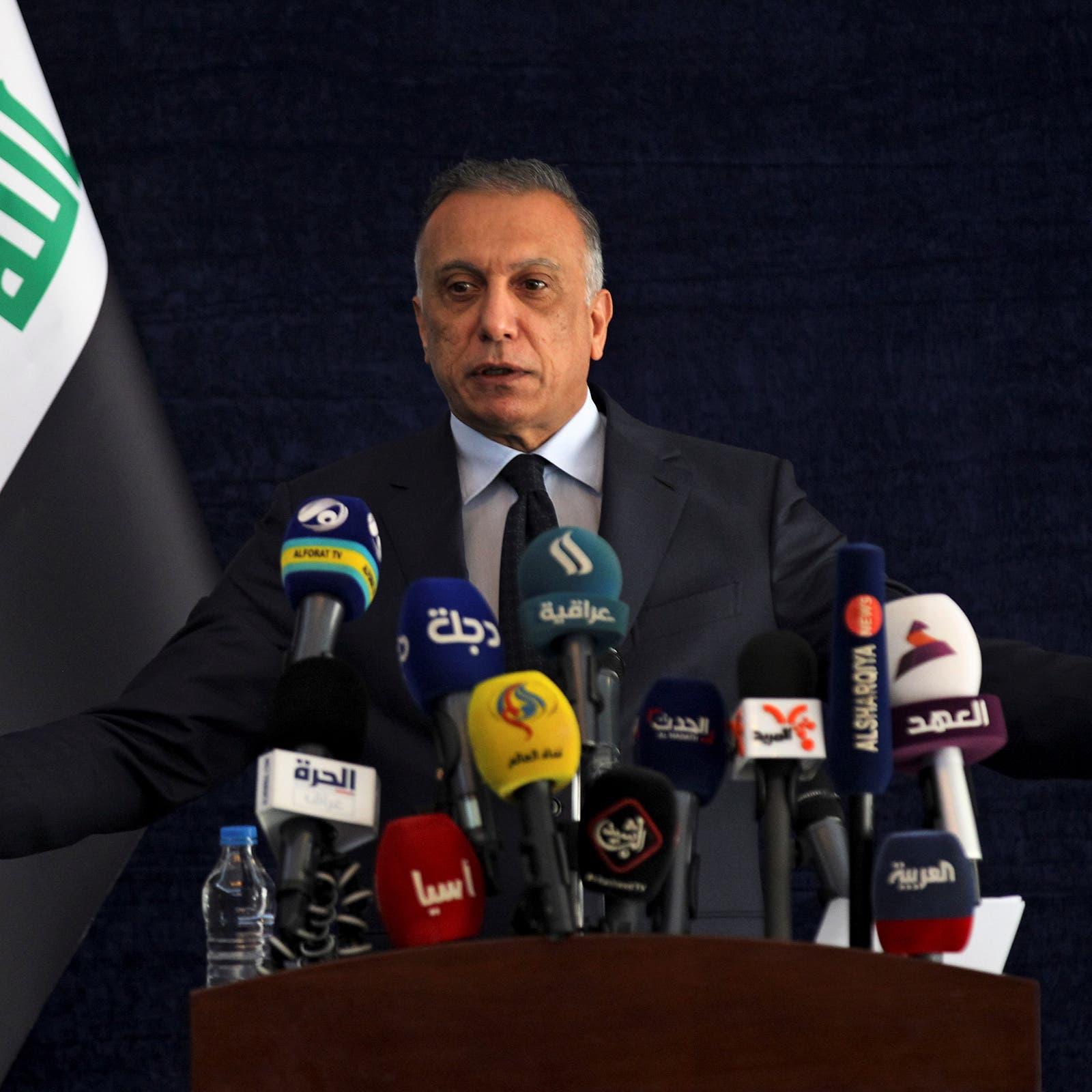 العراق.. الكاظمي يطالب الأمن بحماية المتظاهرين السلميين