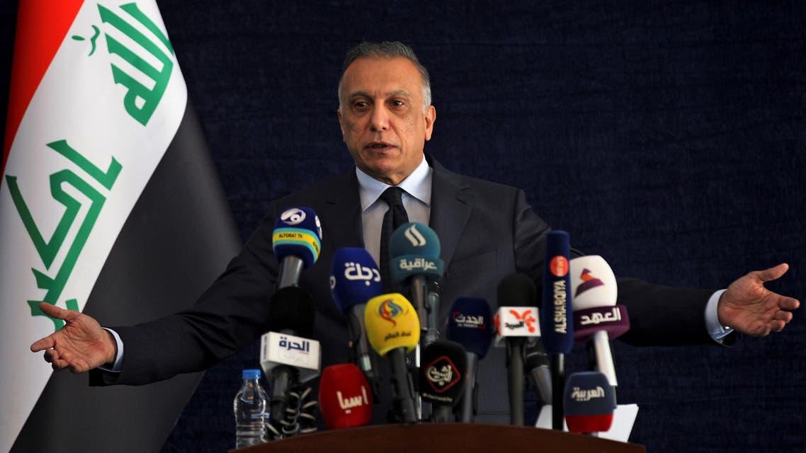Iraqi Prime Minister Mustafa Al-Kadhimi speaks during a news conference in Basra, Iraq, July 15, 2020. Ahmad Al-Rubaye/Pool via REUTERS