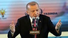 Erdogan says Turkey 'will not back down' in eastern Mediterranean standoff
