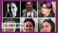 Women reveal suffering torture, rape in Iran's prisons in new Al Arabiya documentary