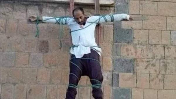 بعدصدمة الطبيب المصلوب.. تفجير مركزه الصحي باليمن