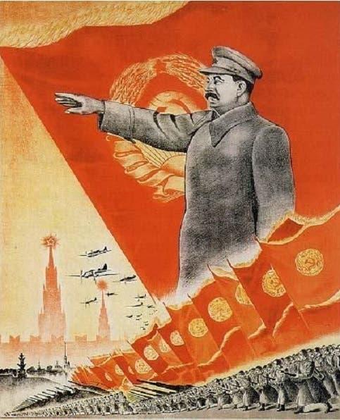 صورة دعائية للقائد السوفيتي جوزيف ستالين
