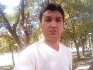 اعتقال صحافي أهوازي في إيران وسط مخاوف على حالته الصحية