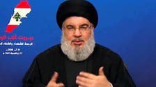 Hezbollah to ignore UN-backed tribunal over Rafik Hariri assassination: Nasrallah