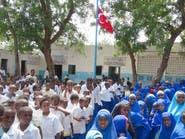 أنشطة وخدمات وتحويل مدارس.. خطة أردوغان لتتريك الصومال
