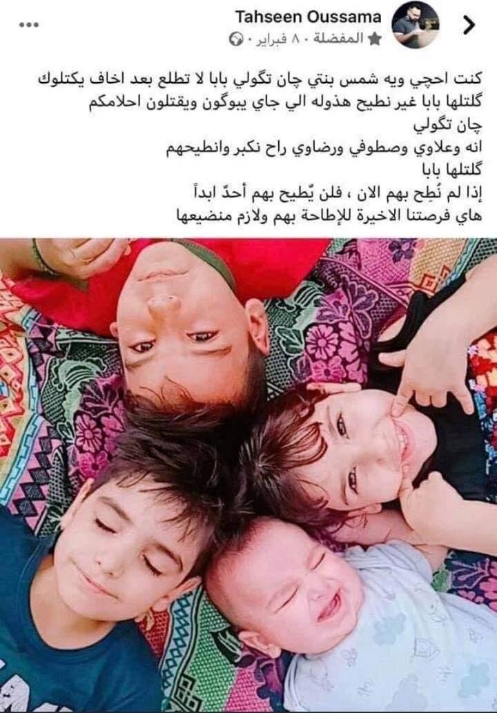 رد الناشط على ابنته شمس