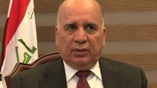 وزیر امور خارجه عراق در سفری از پیش اعلام نشده وارد تهران شد