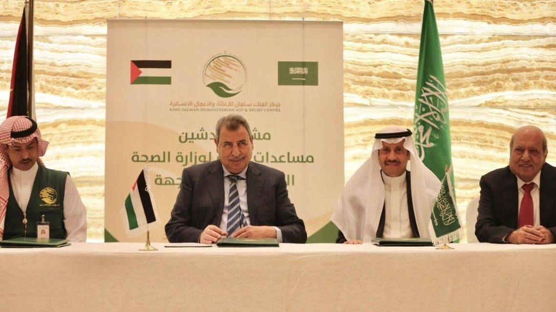 Saudi Arabia remains top aid provider for Palestinians, nearly $1 mln per day