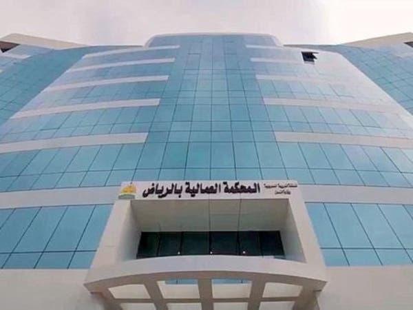 المحاكم العمالية بالسعوديةتصدر 3825 حكمًا.. 42% منها قضايا أجور