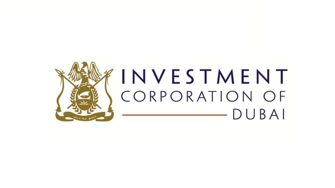 دبي للاستثمارات الحكومية مناسبة