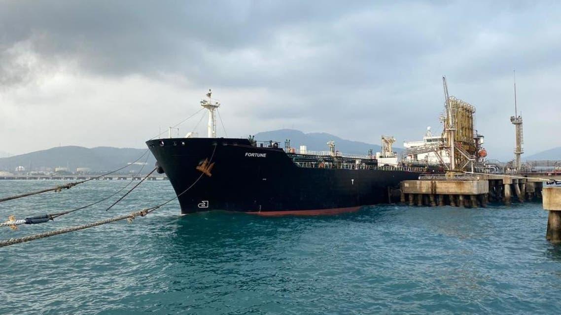 ناقلة النفط فورتشن التي ترفع العلم الإيراني