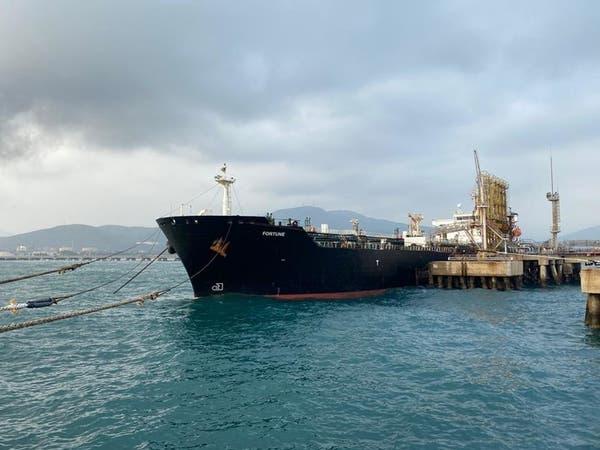 وصول آخر ناقلة نفط إيرانية إلى المياه الفنزويلية