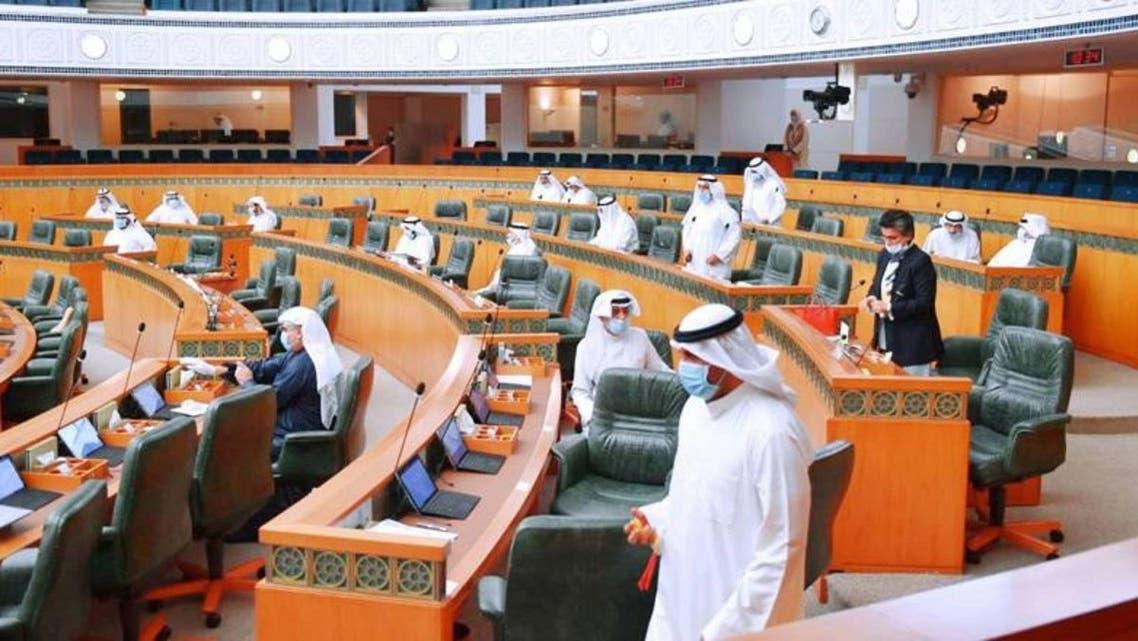 مجلس الأمة الكويتي 2020
