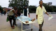 """الصومال.. مقتل 12 من أفراد الأمن بانفجار تبنته """"الشباب"""""""