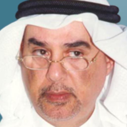محمد الرميحي