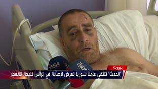 80 لاجئا سوريا هربوا من جحيم القصف ببلادهم فقضوا بانفجار مرفأ بيروت