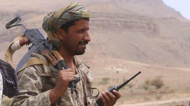 الجيش اليمني: تحرير مساحات شاسعة وتكبيد الحوثيين خسائر فادحة