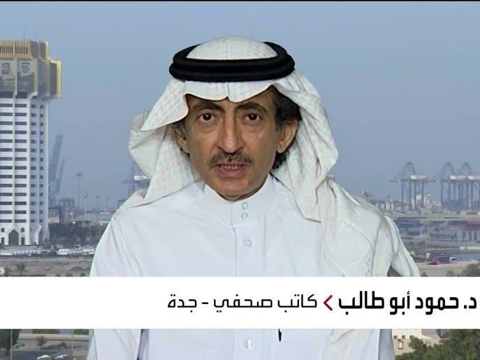 نشرة الرابعة | هل تمتد الدراسة عن بعد لبقية العام في السعودية؟